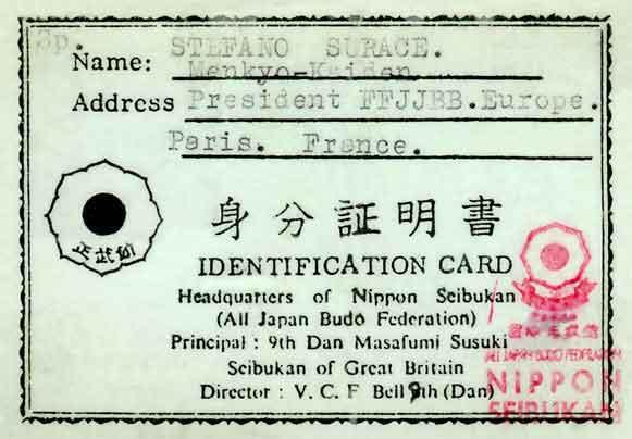 Membership card Seibukan