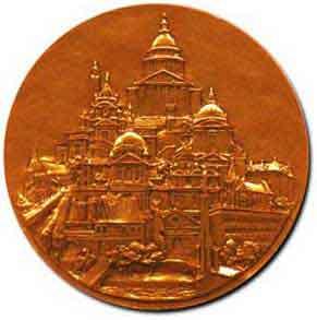 Medal Sorbonne (Verso)