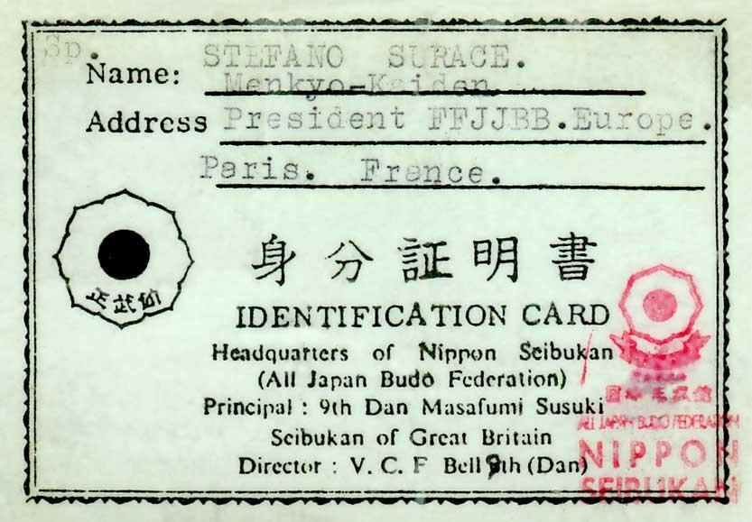 Carte de membre du Seibukan