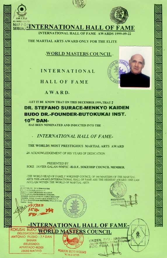 International Hall Of Fame