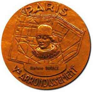 Medaglia Sorbonne (Recto)